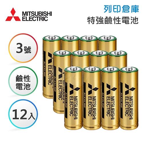 MITSUBISHI三菱 3號 超特強鹼性電池4入*3組