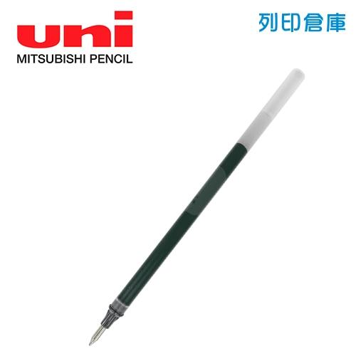 UNI 三菱 UMR-1 綠色 0.38 超細鋼珠筆芯 1支