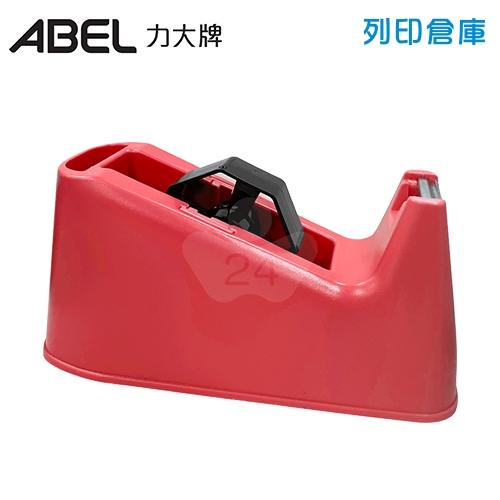 ABEL 力大牌 03918 TD-100 膠帶台-紅色/個 (不含膠帶)