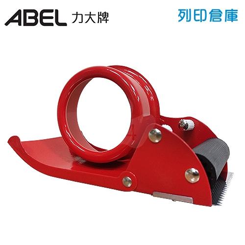 ABEL 力大牌 03921膠帶切割台-紅色/個 (不含膠帶)