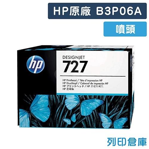 HP B3P06A (NO.727) 原廠列印頭 / 噴頭