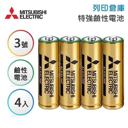 MITSUBISHI三菱 3號 超特強鹼性電池4入