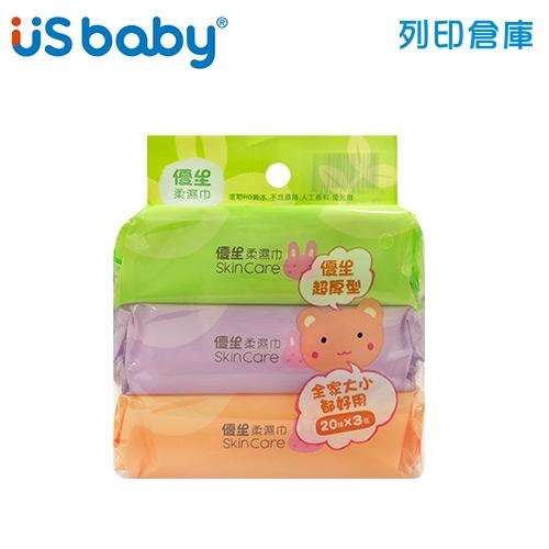 優生 超厚型柔濕巾15*20cm(20抽3入/組)