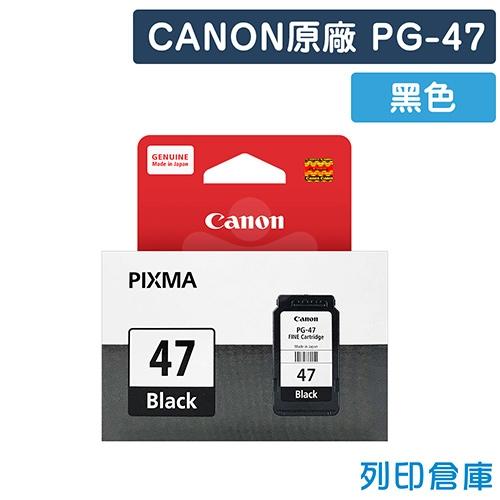 CANON PG-47 / PG47 原廠黑色墨水匣