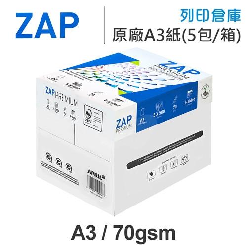 ZAP 多功能影印紙 A3 70g (5包/箱)