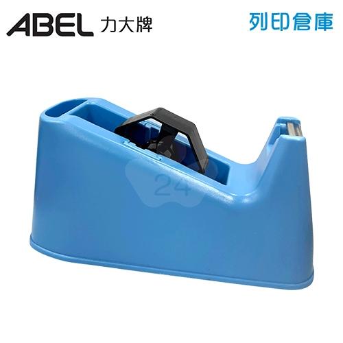 ABEL 力大牌 03918 TD-100 膠帶台-藍色/個 (不含膠帶)