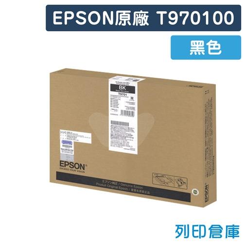 EPSON T970100(NO.970) 原廠黑色高容量墨水匣