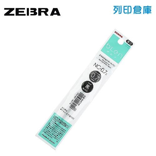 【日本文具】ZEBRA 斑馬 blen 黑色 0.7 按壓原子筆專用替芯 1支