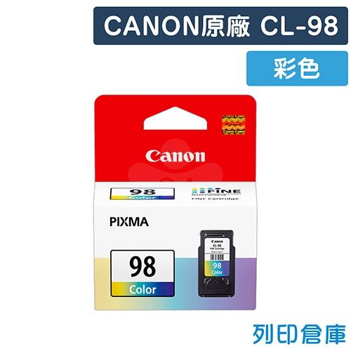CANON CL-98 / CL98 原廠彩色墨水匣