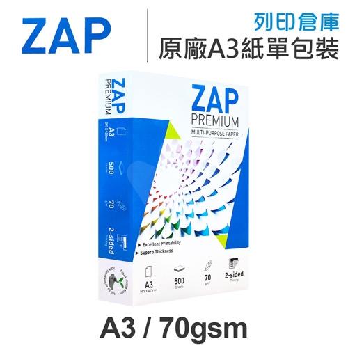 ZAP 多功能影印紙 A3 70g (單包裝)
