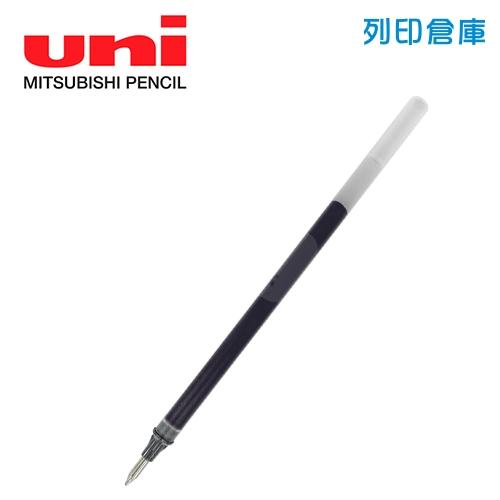 UNI 三菱 UMR-1 紫色 0.38 超細鋼珠筆芯 1支