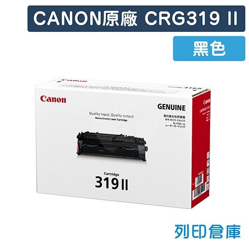 CANON CRG319 II / CRG-319 II (319 II) 原廠黑色高容量碳粉匣