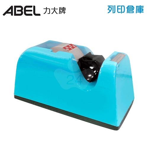 ABEL 力大牌 03919 TD-5 膠帶台-藍色/個 (附膠帶)