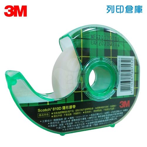 3M Scotch 810-D隱形膠帶 19mm*32.9M (附輕便台/個)