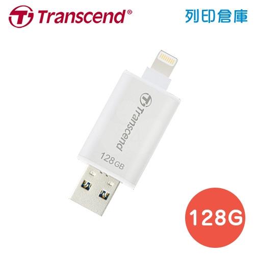 創見 Transcend JetDriveGo 300 iOS OTG USB3.1 / 128G 金屬碟 晶燦銀