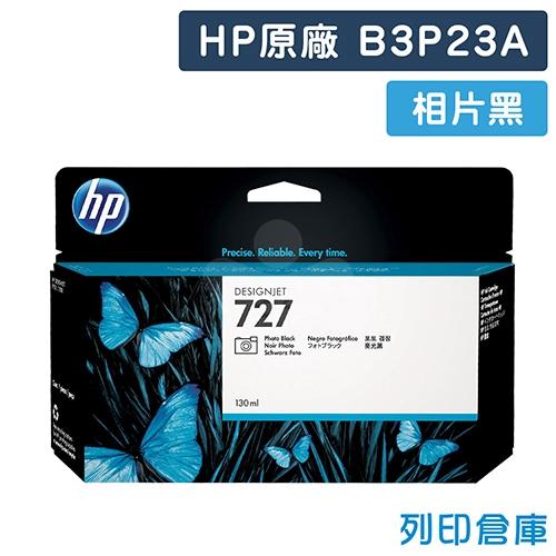 HP B3P23A (NO.727) 原廠相片黑墨水匣