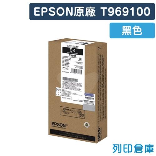 EPSON T969100(NO.969) 原廠黑色墨水匣