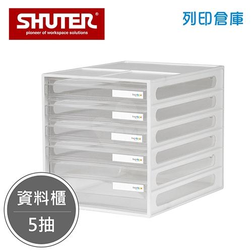 SHUTER 樹德 DD-1214 A4資料櫃 白色 5抽 (個)