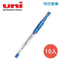 UNI 三菱 UM-151 淺藍色 0.38 超細鋼珠筆 10入/盒