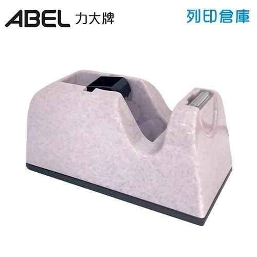 ABEL 力大牌 03903 TD-5 膠帶台-粉紅色/個 (不含膠帶)