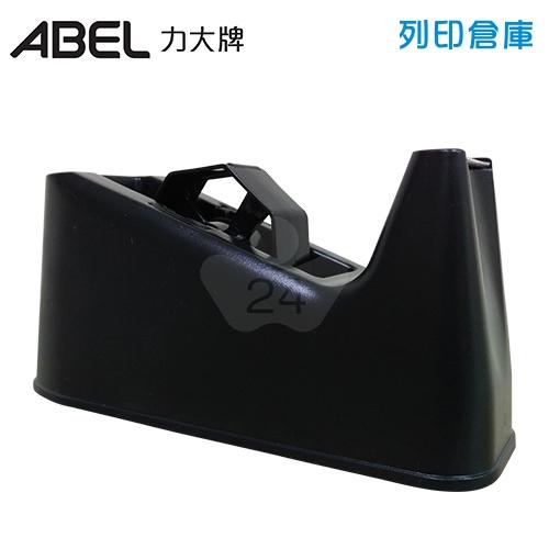 ABEL 力大牌 03918 TD-100 膠帶台-黑灰色/個 (不含膠帶)