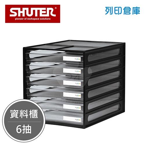 SHUTER 樹德 DD-1206 A4資料櫃 黑色 6抽 (個)