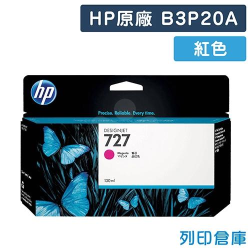 HP B3P20A (NO.727) 原廠紅色墨水匣