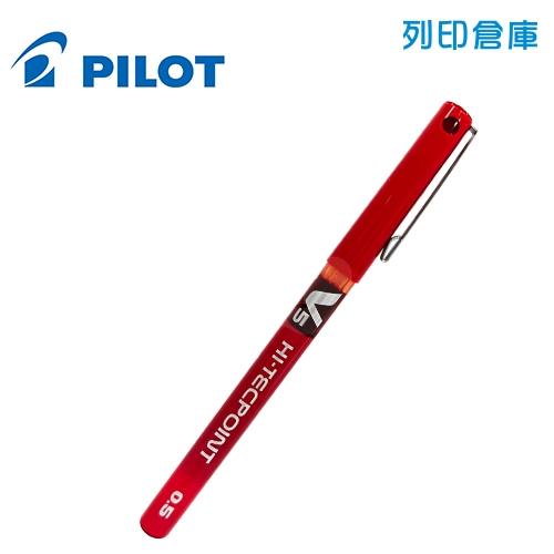 PILOT 百樂 BX-V5 紅色 0.5 鋼珠筆 1支