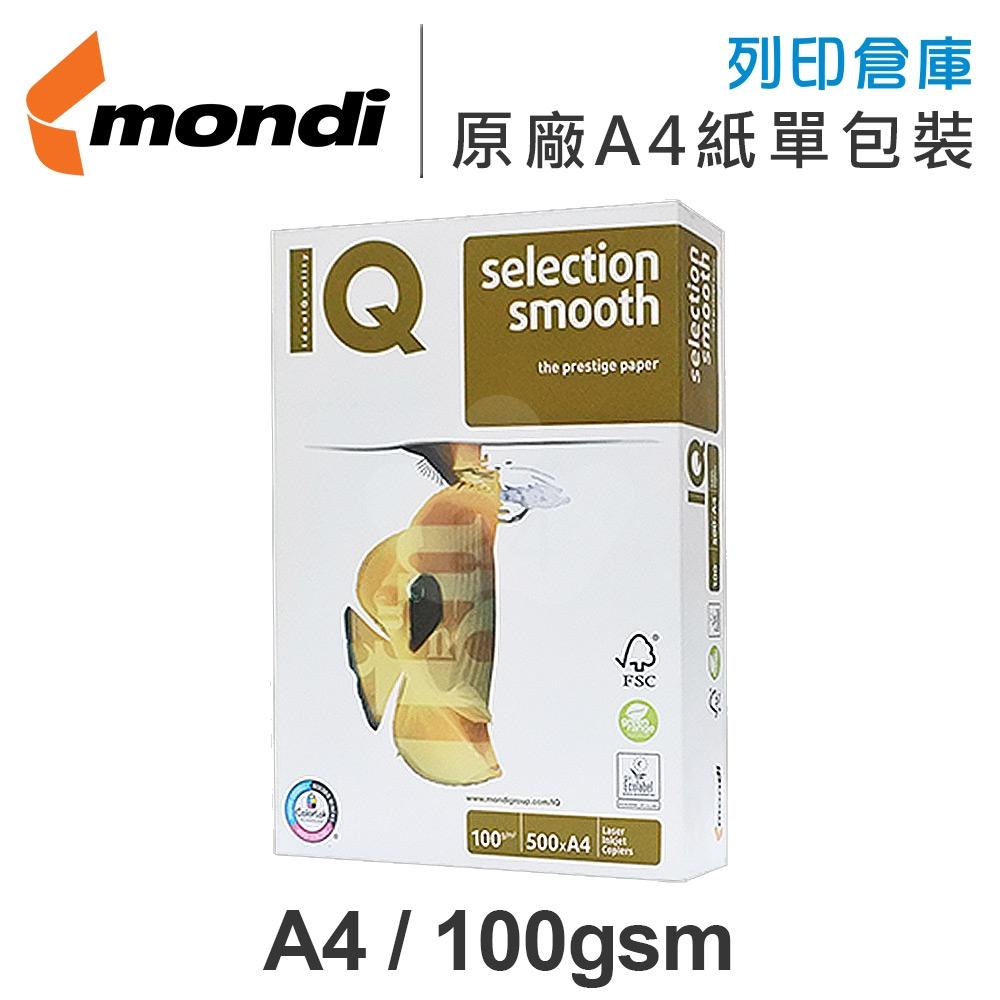 Mondi IQ熱帶魚 彩雷專用影印紙 A4 100g (單包裝)