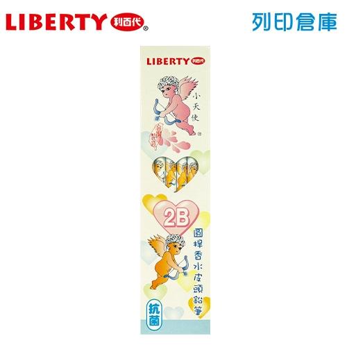 LIBERTY 利百代 CB-102 小天使香水皮頭鉛筆 2B (12支/盒)