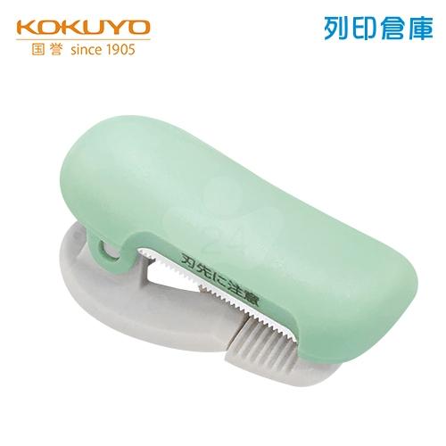【日本文具】KOKUYO 國譽 T-SM400LG 夾式膠台 粉綠色/個 (適用膠帶寬度10-15mm)