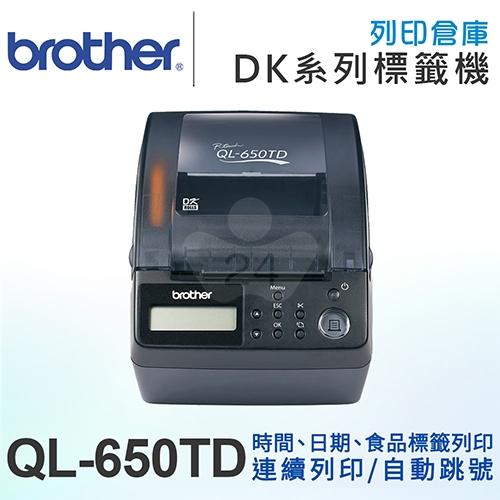 Brother QL-650TD 時間、日期、食品 條碼標籤機