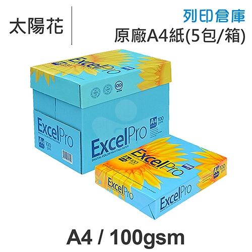 太陽花 Pro 彩雷專用影印紙 A4 100g (5包/箱)