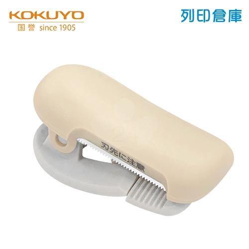 【日本文具】KOKUYO 國譽 T-SM400LS 夾式膠台 粉棕色/個 (適用膠帶寬度10-15mm)