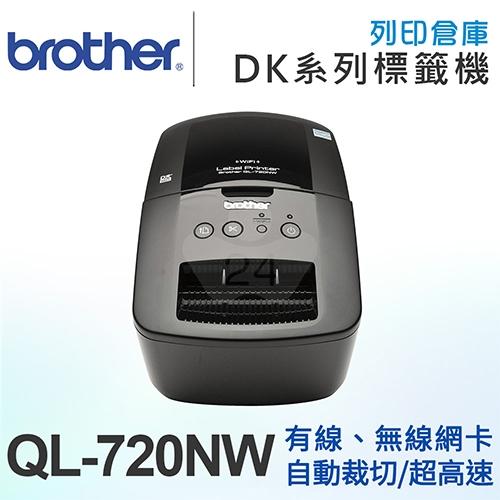 Brother QL-720NW 超高速無線網路標籤機