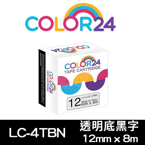 【COLOR 24】for EPSON LC-4TBN / LK-4TBN 透明底黑字相容標籤帶(寬度12mm)