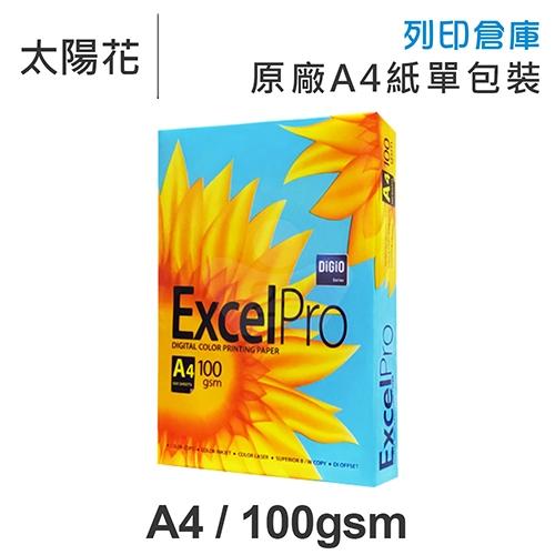 太陽花 Pro 彩雷專用影印紙 A4 100g (單包裝)