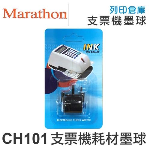 Marathon CH-101 微電腦視窗支票機 墨球