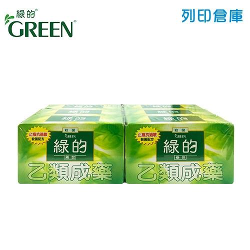 綠的 抗菌藥皂 1組6入