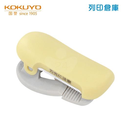 【日本文具】KOKUYO 國譽 T-SM400LY 夾式膠台 粉黃色/個 (適用膠帶寬度10-15mm)