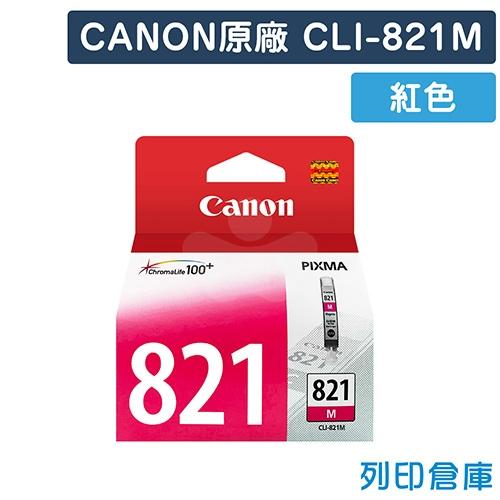 CANON CLI-821M 原廠紅色墨水匣