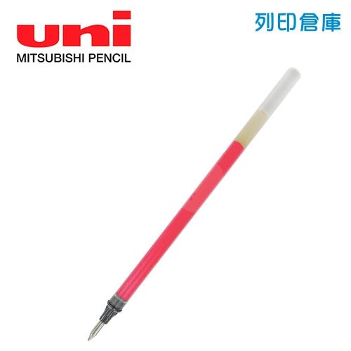UNI 三菱 UMR-1 粉紅色 0.38 超細鋼珠筆芯 1支