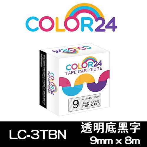 【COLOR24】for EPSON LC-3TBN / LK-3TBN 透明底黑字相容標籤帶(寬度9mm)