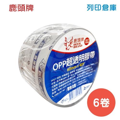 鹿頭牌 PPS7 OPP透明膠帶 60mm*40Y (6卷/組)