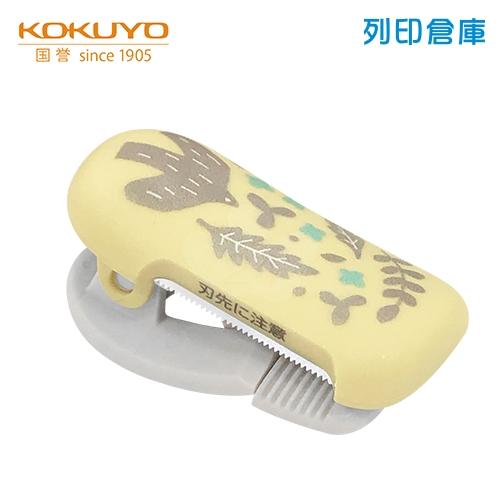 【日本文具】KOKUYO 國譽 T-SM400L2-1 夾式膠台 北歐森林小鳥/個 (適用膠帶寬度10-15mm)