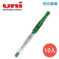 UNI 三菱 UM-151 綠色 0.38 超細鋼珠筆 10入/盒