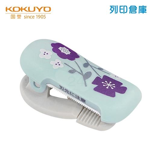 【日本文具】KOKUYO 國譽 T-SM400L2-2 夾式膠台 北歐森林花紋/個 (適用膠帶寬度10-15mm)