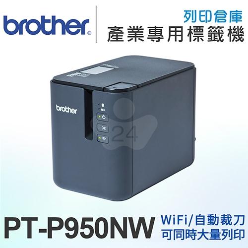 Brother PT-P950NW 有線/無線標籤機