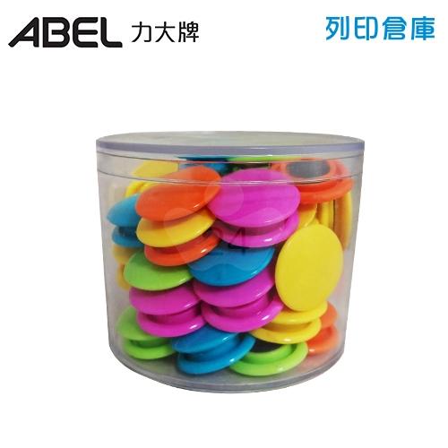 ABEL 力大牌 00403 彩色磁鐵 30mm (70粒/筒)