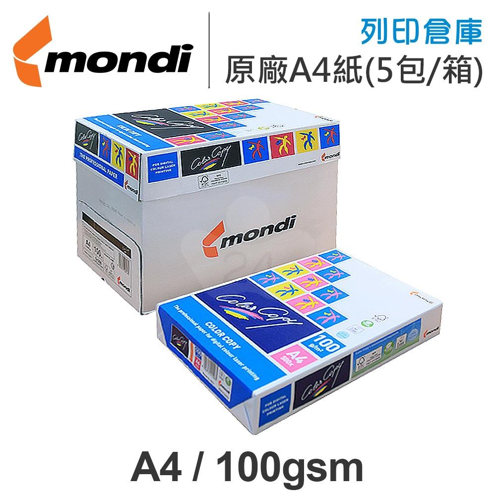 Mondi Color Copy 彩雷專用影印紙 A4 100g (5包/箱)